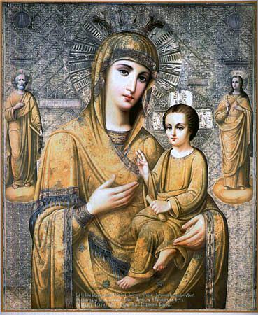 Приход в честь иконы Божией Матери ...: marrubiu.cerkov.ru